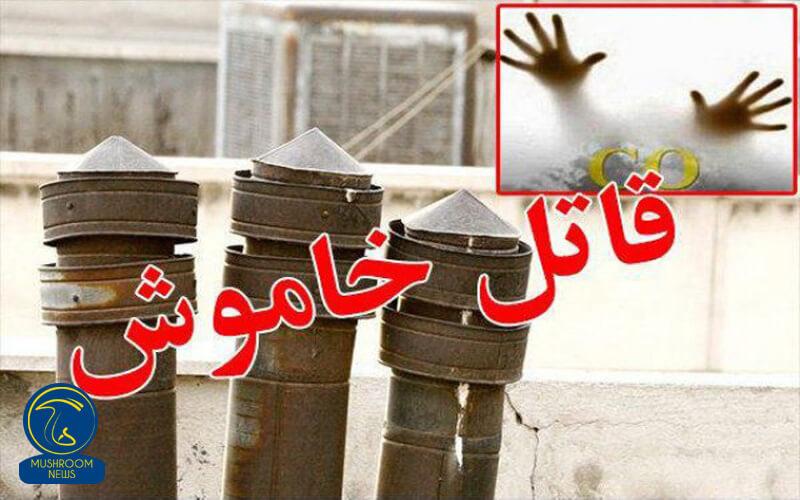 مرگ ۴ شهروند گلیداغی به علت گازگرفتگی, هاگ
