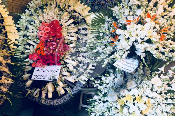 برگزاری مراسم ختم پدر قارچ ایران